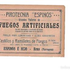 Coleccionismo: AÑO 1910 HOJA PUBLICIDAD PIROTECNIA ESPINOS REUS FUEGOS ARTIFICIALES FAROLES GLOBOS. Lote 112104555