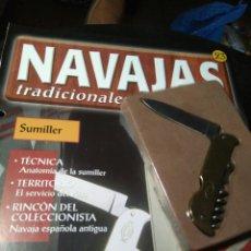 Coleccionismo: NAVAJA DE COLECCIÓN SUMILLER DE COLECCIÓN. Lote 112142824