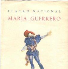 Coleccionismo: TEATRO NACIONAL MARÍA GUERRERO - TEMPORADA 1949-50 - DON JUAN TENORIO - ILUSTRACIONES SALVADOR DALÍ. Lote 112666107