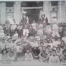 Coleccionismo: TARRAGONA - REPRODUCCION COMPARSA DE GIGANTES Y CABEZUDOS AÑO 1920 - LAMINA NOU DIARI - NUEVA. Lote 112669671