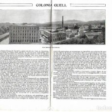 Coleccionismo: AÑO 1915 HOJAS REPORTAJE COLONIA GUELL INDUSTRIA FABRICA TEXTIL EUSEBIO JUAN GUELL. Lote 113379923