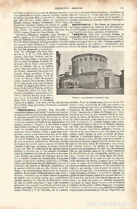 LAMINA ESPASA 8234: CATEDRAL VIEJA DE BRESCIA ITALIA (Coleccionismo - Laminas, Programas y Otros Documentos)