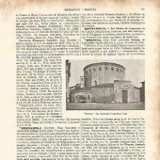 Coleccionismo: LAMINA ESPASA 8234: CATEDRAL VIEJA DE BRESCIA ITALIA. Lote 113699831