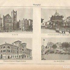 Coleccionismo: LAMINA ESPASA 776: VISTAS DE SHANGHAI. Lote 113886858