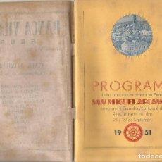 Coleccionismo: PROGRAMA ACTOS SAN MIGUEL ARCANGEL GUARDIA MUNICIPAL DE REUS 1951 EXCEPCIONAL PROGRAMA ACTOS SAN . Lote 114512971