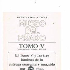 Coleccionismo: FOLLETO PUBLICITARIO GRANDES PINACOTECAS MUSEO DEL PRADO TOMO V EDICIONES ORGAZ. Lote 115015827