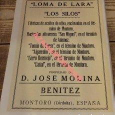 Coleccionismo: MONTORO, CORDOBA,1924, HOJA DE REVISTA, PUBLICIDAD FABRICA ACEITE DE OLIVA,195X270MM. Lote 115126727