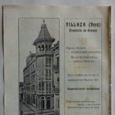 Coleccionismo: HOJA CON PUBLICIDAD DE ORENSE 1913. Lote 115475499