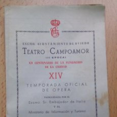 Coleccionismo: PROGRAMA DE MANO OPERA TEATRO CAMPOAMOR OVIEDO 1961. Lote 115481623