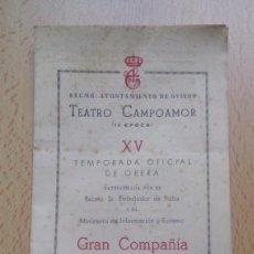Coleccionismo: PROGRAMA DE MANO OPERA TEATRO CAMPOAMOR OVIEDO 1962. Lote 115481779