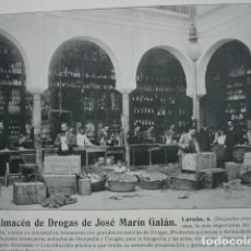 Coleccionismo: ALMACEN DROGAS JOSE MARIN GALAN LARAÑA 4 SEVILLA .AÑO 1910.17X12. Lote 115770123