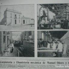 Coleccionismo: CARPINTERIA MANUEL OÑORO Y CRUZ PUERTA OSARIO SEVILLA .AÑO 1910.17X12. Lote 115772371