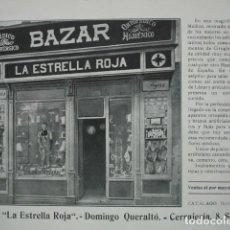 Coleccionismo: BAZAR LA ESTRELLA ROJA CERRAJERIA 8 SEVILLA .AÑO 1910. 15X11. Lote 115774563