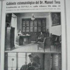 Coleccionismo: GABINETE ESTOMATOLOGICO DOCTOR MANUEL TORA SEVILLA .AÑO 1910. 8X11. Lote 115775187