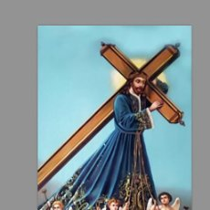Coleccionismo: AZULEJO 40X25 DE JESÚS NAZARENO. Lote 116603139