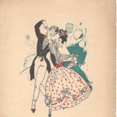 Coleccionismo - GRAN VERBENA Bella-terra, 20 septiembre 1952. Club Bellaterra, Orquesta y Cena a La Americana (Menú) - 116839183