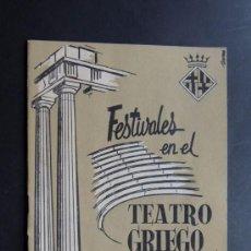 Coleccionismo: FESTIVALES EN EL TEATRO GRIEGO DE MONTJUICH AÑO 1962 / LUISA FERNANDA / LINA HUARTE - CARLOS MUNGUIA. Lote 117053371