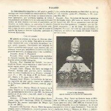 Coleccionismo: LAMINA ESPASA 1509: URNA DE SAN PALADIO. Lote 117274542