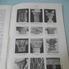 Coleccionismo: LÁMINA ESPASA - ZAP -32 - CAPITEL. Lote 117860583