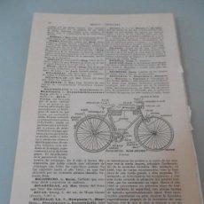 Coleccionismo: LÁMINA ESPASA - ZAP-60 - BICICLETA. Lote 118181163