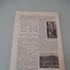 Coleccionismo: LÁMINA ESPASA - ZAP-70 - BISTURIES. Lote 118187599