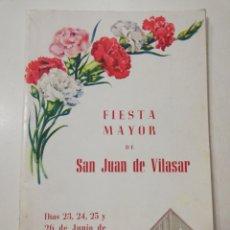 Coleccionismo: PROGRAMA FIESTA MAYOR SAN JUAN DE VILASAR AÑO 1955, FIESTAS VILASSAR DE MAR, FESTA MAJOR CATALUNYA.. Lote 118281207