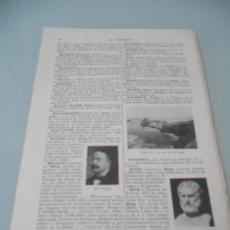 Coleccionismo: BIARRITZ (FRANCIA) - LÁMINA ESPASA ZAP-95. Lote 118437423