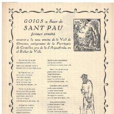 Coleccionismo: GOIGS.- SANT PAU, PARROQUIA DE CENTELLES, AIGUAFREDA. VICH. BARCELONA- 1959. Lote 118935735