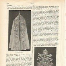 Coleccionismo: LAMINA ESPASA 1430: ORNAMENTOS DEL PAPA. Lote 119521323