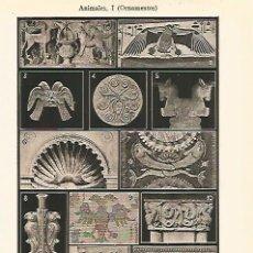 Coleccionismo: LAMINA ESPASA 7003: ORNAMENTOS CON FIGURAS DE ANIMALES. Lote 120334826