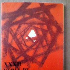Coleccionismo: XXXII FERIA DE MUESTRAS DE BARCELONA. 1964 FOLLETO DE LA FERIA . Lote 120742207