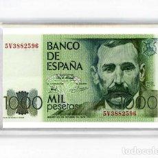 Coleccionismo: IMAN ACRILICO NEVERA - BILLETE 1000 PESETAS. Lote 171071153
