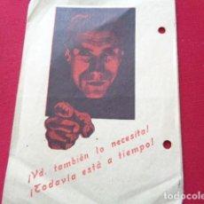 Coleccionismo: INSTITUTO FASSMAN. MANU DE LUTXI. MADRID. TRIPTICO PUBLICITARIO AÑOS 50-60. Lote 120874159