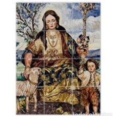Coleccionismo: RETABLO DE 12 AZULEJOS 15X15 CTM DE LA DIVINA PASTORA DE CANTILLANA. Lote 121733727
