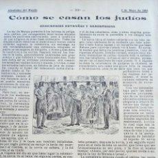 Coleccionismo: ALREDEDOR DEL MUNDO. CÓMO SE CASAN LOS JUDÍOS.. Lote 122178634