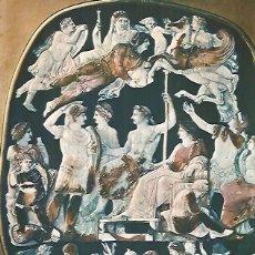 Coleccionismo: LAMINA 9891: GLORIFICACION DE GERMANICO. Lote 122185432