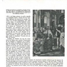 Coleccionismo: LAMINA 9795: ENRIQUE II TOCANDO LOS LAMPARONES. Lote 122205036