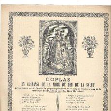 Coleccionismo: COPLAS.- MARE DE DÉU DE LA SALUT. FONT DEN XIROT, IMP. ELZEVIRIANA. BARCELONA- 1936. Lote 122584647