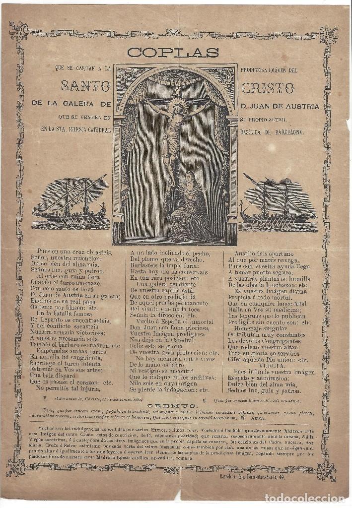COPLAS.- SANTO CRISTO. STA. IGLESIA CATEDRAL BASÍLICA DE BARCELONA, IMP. PENINSULAR (Coleccionismo - Laminas, Programas y Otros Documentos)