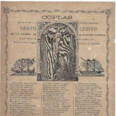 Coleccionismo: COPLAS.- SANTO CRISTO. STA. IGLESIA CATEDRAL BASÍLICA DE BARCELONA, IMP. PENINSULAR. Lote 122592871