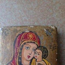 Coleccionismo: MADERA MOTIVO RELIGIOSO. DE MADERA.. Lote 123555403