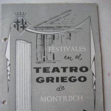 Coleccionismo: BARCELONA. 1961. FESTIVALES EN EL TEATRO GRIEGO DE MONTJUICH. AMADEO VIVES. PAN Y TOROS.. Lote 124471535