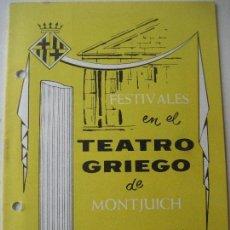 Coleccionismo: BARCELONA. 1961. FESTIVALES EN EL TEATRO GRIEGO DE MONTJUICH. MEDEA. COMPAÑIA NURIA ESPERT. Lote 124471543