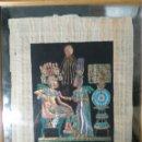 Coleccionismo: LOTE DOS PAPIROS EGIPCIOS ENMARCADOS. Lote 125330614