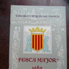 Coleccionismo: FESTA MAJOR 1969. CIRCULO CATALAN DE MADRID. Lote 125927679