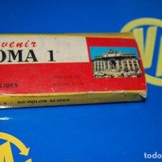 Coleccionismo: COLECCIONISMO SOUVENIR ROMA 1 - 60 DIAPOSITIVAS VINTAGE DE LA CIUDAD-AÑOS 50/60 . Lote 125934299