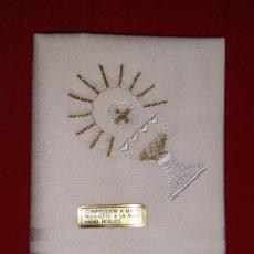 Coleccionismo: PAÑUELO BORDADO A MANO. Lote 126465087