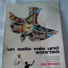 Coleccionismo: 65-HOJILLA CAMPAÑA EN FAVOR DEL SELLO MISIONERO, OVIEDO, 1974. Lote 126689563