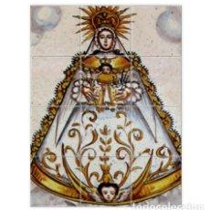 Coleccionismo: RETABLO DE 12 AZULEJOS 15X15CTM DE LA VIRGEN DEL ROCIO. Lote 126944287