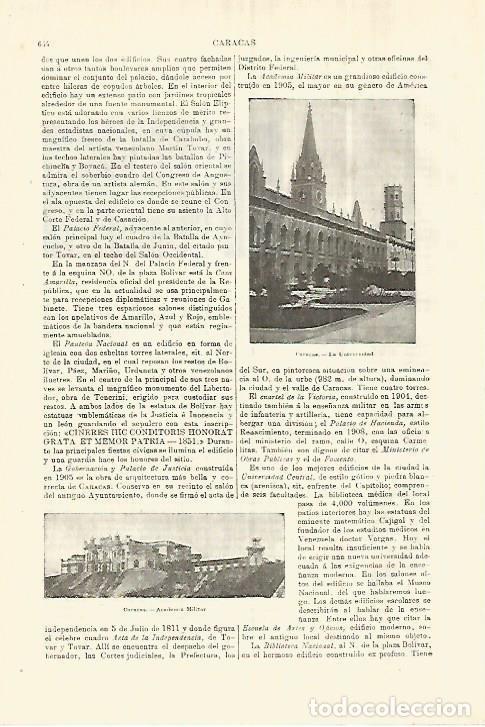 LAMINA ESPASA 28298: UNIVERSIDAD DE CARACAS VENEZUELA (Coleccionismo - Laminas, Programas y Otros Documentos)